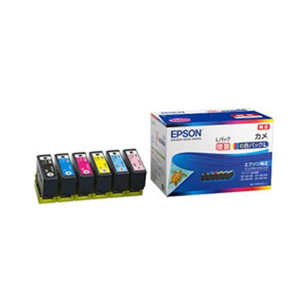 【送料無料】エプソン 純正インクカートリッジ カメ 6色パック(増量) KAM-6CL-L 1箱
