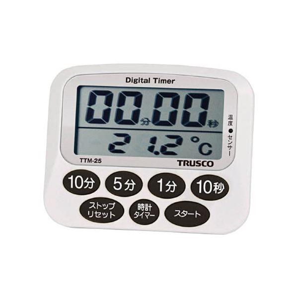【送料無料】(まとめ) TRUSCO 温度計付タイマーTTM-25 1個 【×10セット】
