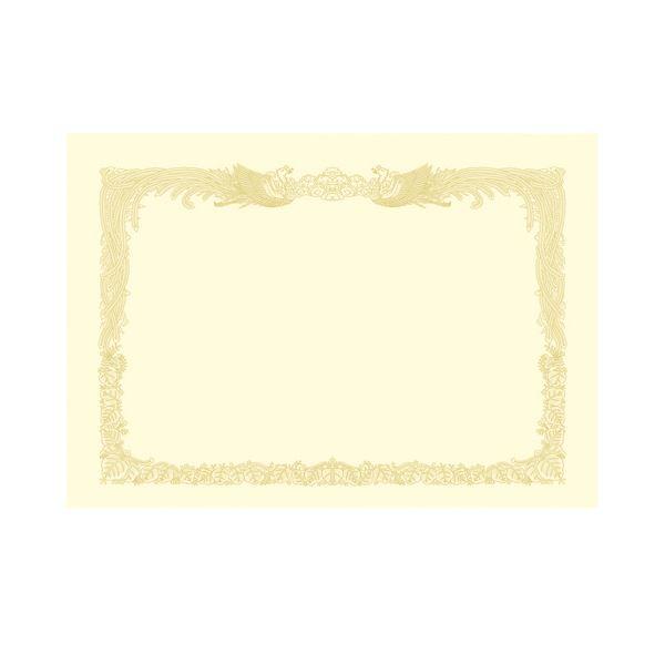 【送料無料】(まとめ) タカ印 OA対応賞状用紙 厚口 クリーム B4 タテ書用 10-1277 1パック(10枚) 【×10セット】