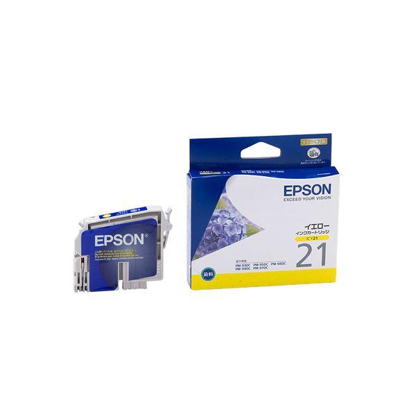 【送料無料】エプソン EPSON インクカートリッジ イエロー ICY21 1個 【×10セット】