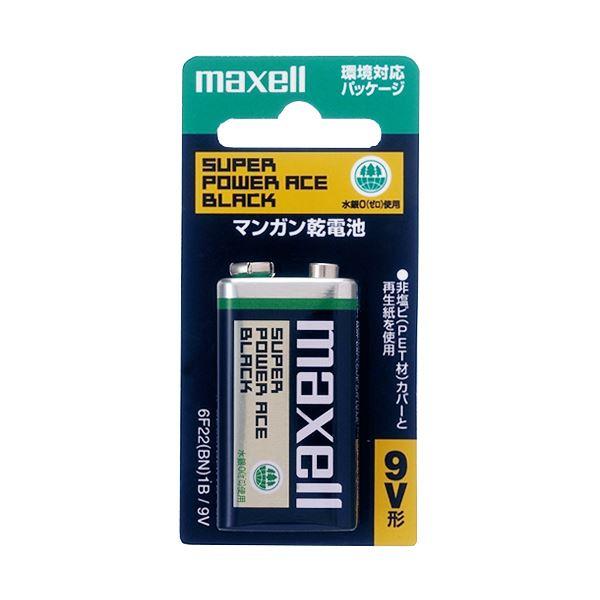 【送料無料】(まとめ) マクセル マンガン乾電池 BLACK9V形 6F22(BN) 1B 1本 【×50セット】