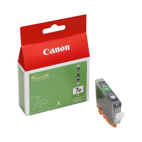 (まとめ) キヤノン Canon インクタンク BCI-7eG グリーン 0371B001 1個 【×10セット】