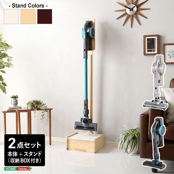 スティッククリーナー 【2点セット 本体&スタンド ピンク×ホワイト】 幅24.5cm 掃除機収納BOX付き