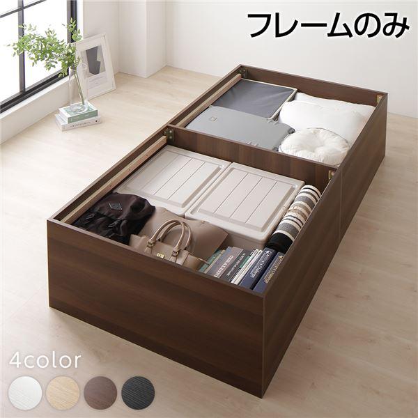 【送料無料】ベッド 収納付き 大容量 640L 木製 頑丈 省スペース コンパクト ヘッドレス シンプル モダン ブラウン シングル ベッドフレームのみ