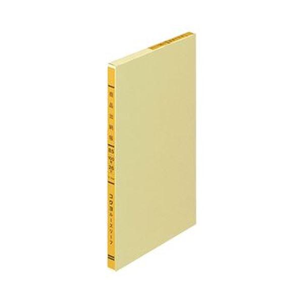 【送料無料】(まとめ)コクヨ 一色刷りルーズリーフ 商品出納帳B5 30行 100枚 リ-304 1冊【×20セット】