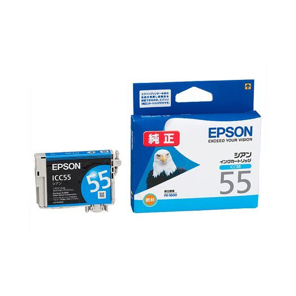 【送料無料】(まとめ) エプソン EPSON インクカートリッジ シアン ICC55 1個 【×10セット】
