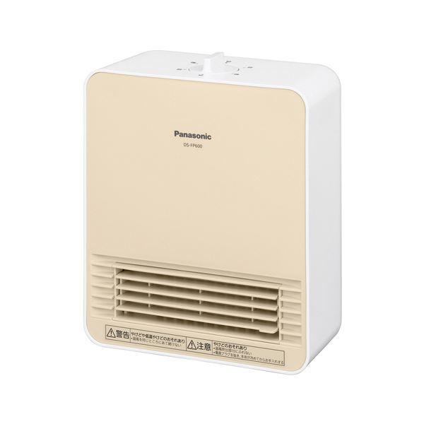 【送料無料】パナソニック ポッカレット ホワイトDS-FP600-W 1台