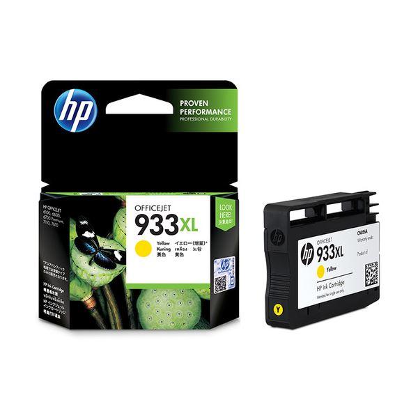 (まとめ) HP933XL インクカートリッジ イエロー 増量 CN056AA 1個 【×10セット】