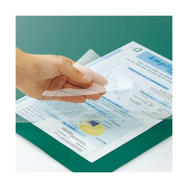 【送料無料】(まとめ) TANOSEE PVCデスクマット ダブル(下敷付) 1190×690mm グリーン 1枚 【×5セット】