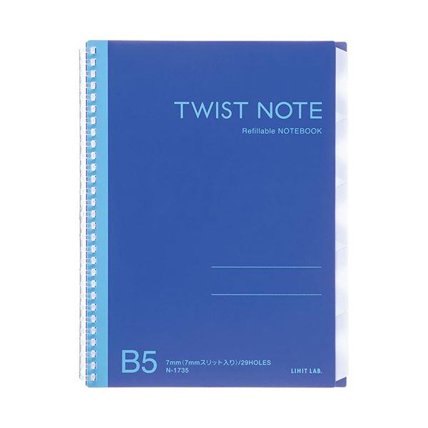 【送料無料】(まとめ) リヒトラブツイストノート[インデックス付き] セミB5 青 30枚 N-1735-8 1冊 【×30セット】