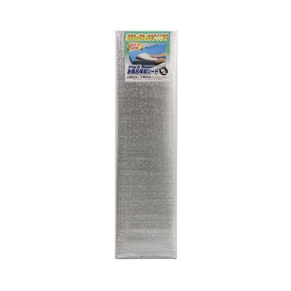 【送料無料】(まとめ)お風呂 アルミ保温シート W&L ワイド&ロングタイプ(約90×140cm) (断熱シート) 【×30個セット】