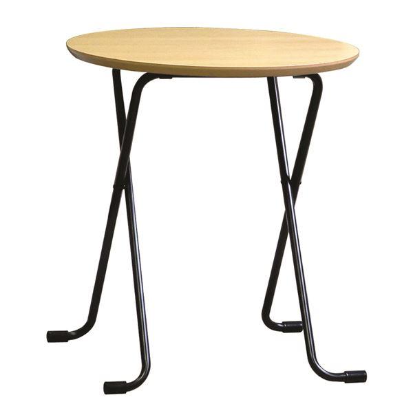 【送料無料】折りたたみテーブル 【丸型 ナチュラル×ブラック】 幅60cm 日本製 木製 スチールパイプ 〔ダイニング リビング〕【代引不可】