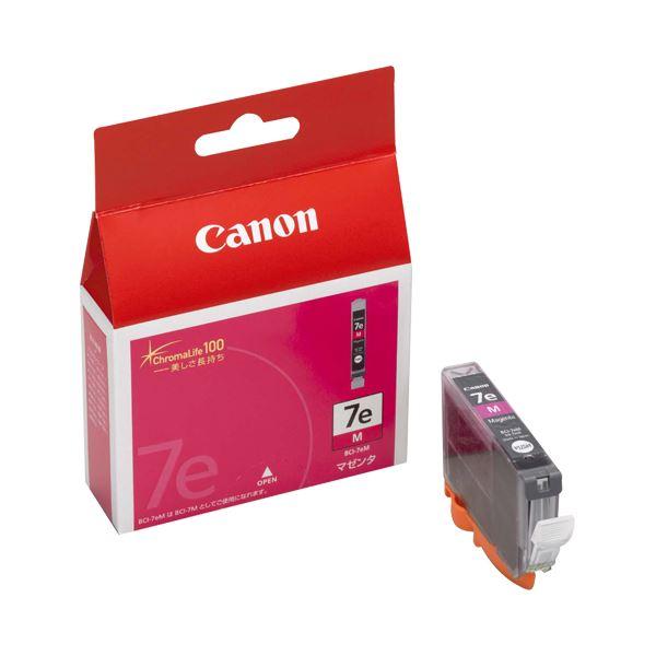【送料無料】(まとめ) キヤノン Canon インクタンク BCI-7eM マゼンタ 0366B001 1個 【×10セット】