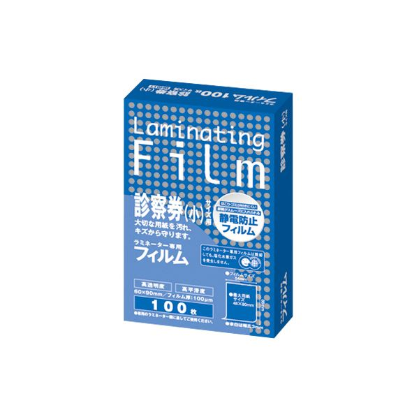 【送料無料】(まとめ) アスカ ラミネーター専用フィルム 診察券(小)サイズ 100μ BH911 1パック(100枚) 【×30セット】