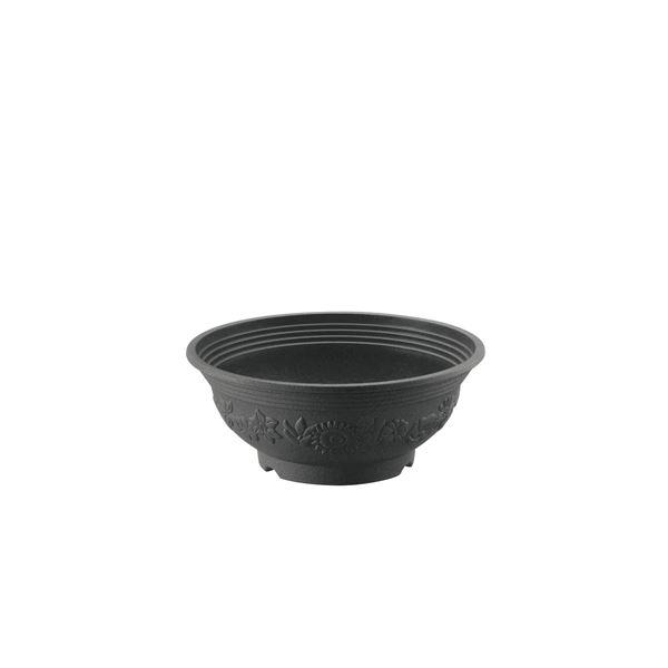 【送料無料】(まとめ) ボール型プランター/植木鉢 【ダークグレー 36型】 ガーデニング用品 園芸 【×36個セット】