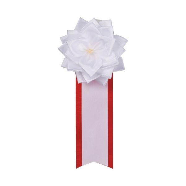 (まとめ)銀鳥産業 徽章リボン バラ 特小 459-799 白(×50セット)