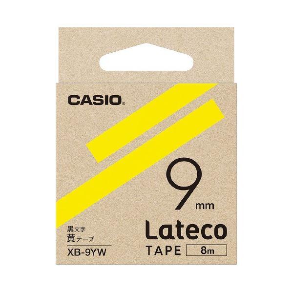 (まとめ)カシオ計算機 ラテコ専用テープXB-9YW 黄に黒文字(×30セット)