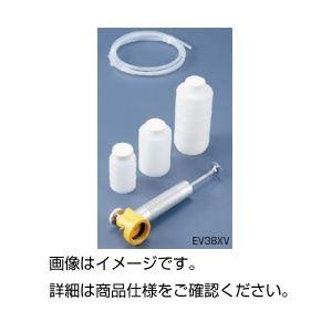 (まとめ)バンパイアポンプ EV38XV(一般用)【×3セット】