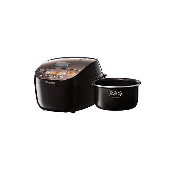 【送料無料】マイコン炊飯ジャー NL-BT05-TA【代引不可】