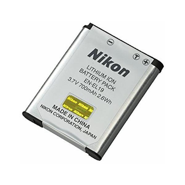 【送料無料】(まとめ)ニコン Li-ionリチャージャブルバッテリー EN-EL19【×5セット】