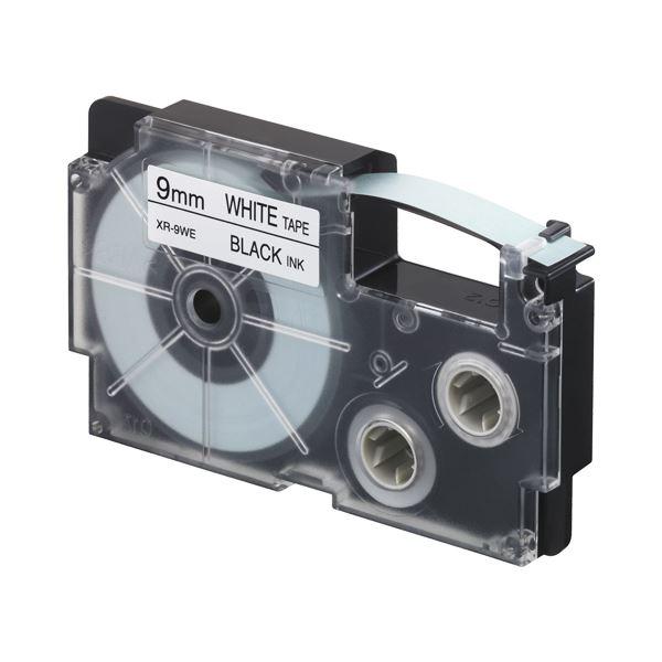 【送料無料】(まとめ)カシオ NAME LANDスタンダードテープ 9mm×8m 白/黒文字 XR-9WE 1セット(5個)【×3セット】