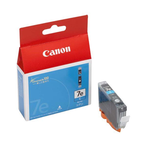 (まとめ) キヤノン Canon インクタンク BCI-7eC シアン 0365B001 1個 【×10セット】
