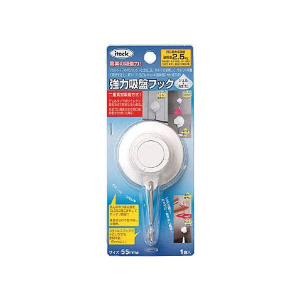 【送料無料】(まとめ) 光 強力吸盤フック 白 小KQWJ-550 1個 【×30セット】