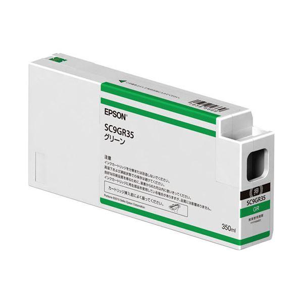 【送料無料】エプソン インクカートリッジ グリーン350ml SC9GR35 1個