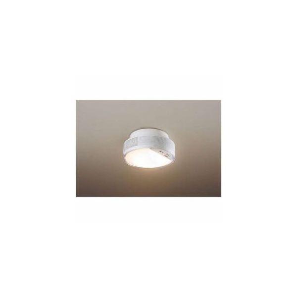 【送料無料】Panasonic LEDシーリングライト 電球色 HH-SB0095L