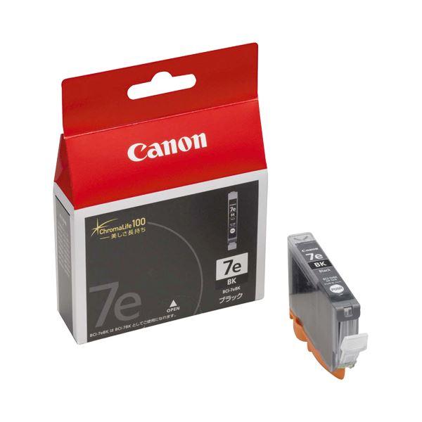 【送料無料】(まとめ) キヤノン Canon インクタンク BCI-7eBK ブラック 0364B001 1個 【×10セット】