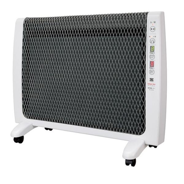 【送料無料】遠赤外線ヒーター 暖房器具 超薄型 アーバンホット 日本製