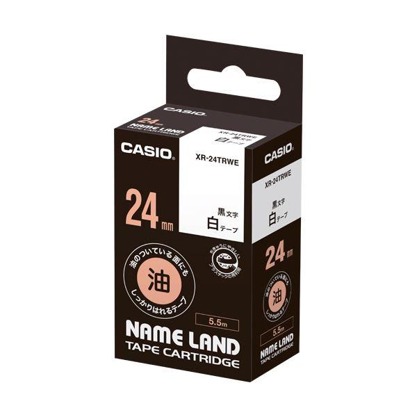 【送料無料】(まとめ) カシオ NAME LAND油の付いている面にもしっかりはれるテープ 24mm×5.5m 白/黒文字 XR-24TRWE 1個 【×10セット】
