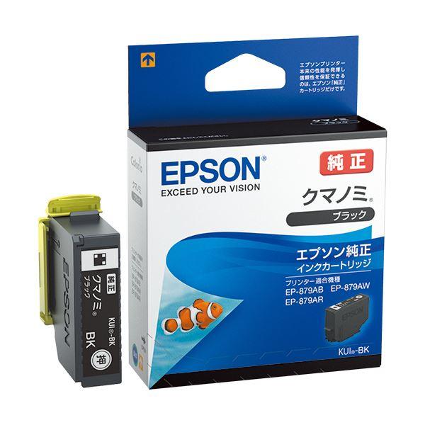 【送料無料】(まとめ) エプソン インクカートリッジ クマノミブラック KUI-BK 1個 【×10セット】