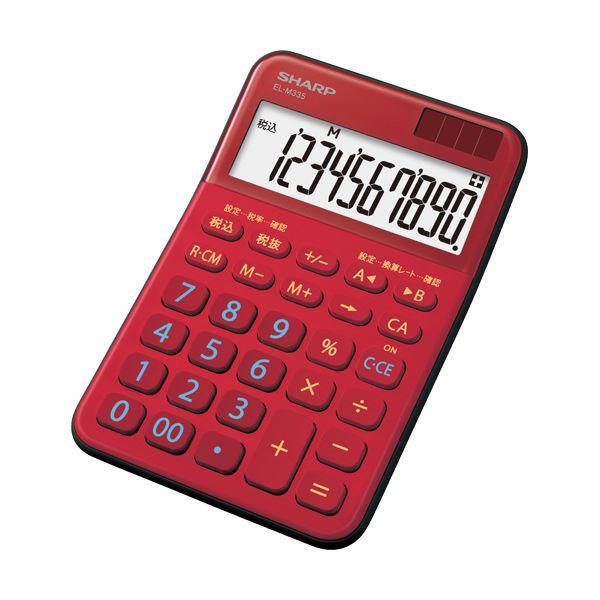 【送料無料】(まとめ) シャープ カラー・デザイン電卓 10桁ミニナイスサイズ レッド EL-M335-RX 1台 【×10セット】