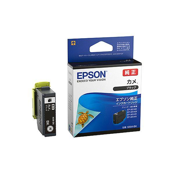 【送料無料】(まとめ) エプソン インクカートリッジ カメブラック KAM-BK 1個 【×10セット】