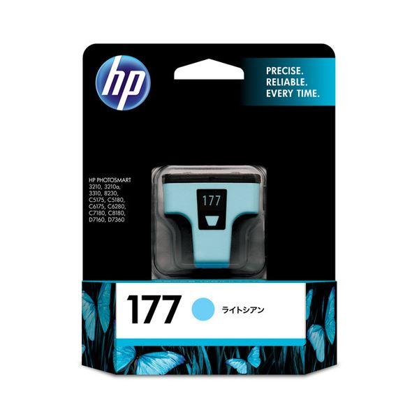 【送料無料】(まとめ) HP177 インクカートリッジ ライトシアン C8774HJ 1個 【×10セット】