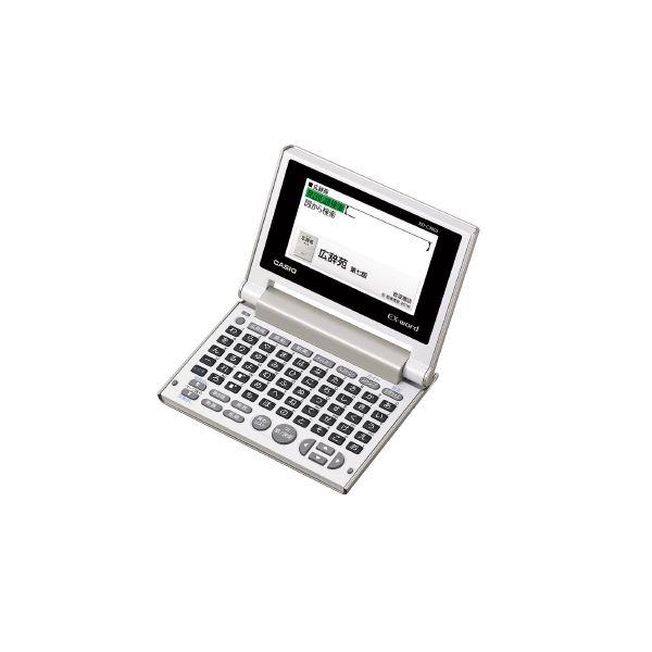 【送料無料】カシオ計算機 電子辞書 XD-C300J 50音配列