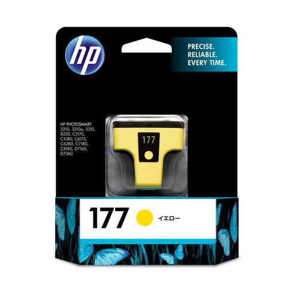 【送料無料】(まとめ) HP177 インクカートリッジ イエロー C8773HJ 1個 【×10セット】