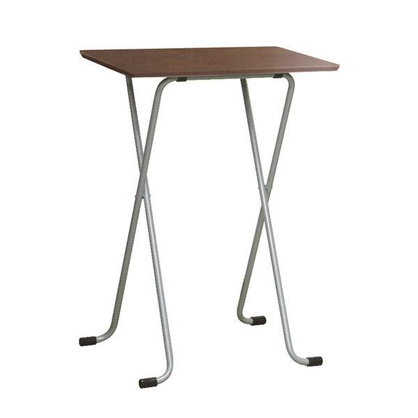 【送料無料】折りたたみハイテーブル 【角型 ダークブラウン×シルバー】 幅60cm 日本製 木製 スチールパイプ 〔ダイニング リビング〕【代引不可】