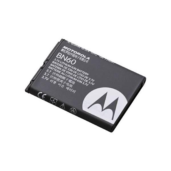 (まとめ) 八重洲無線 スタンダードリチウムイオン充電池 BN60 1個 【×5セット】