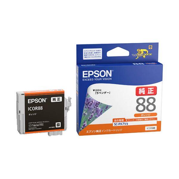 (まとめ) エプソン インクカートリッジ オレンジICOR88 1個 【×10セット】