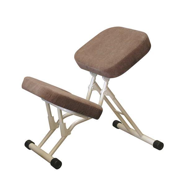 【送料無料】学習椅子/ワークチェア 【ライトブラウン×ミルキーホワイト】 幅440mm 日本製 折り畳み スチールパイプ 『セブンポーズチェア』【代引不可】