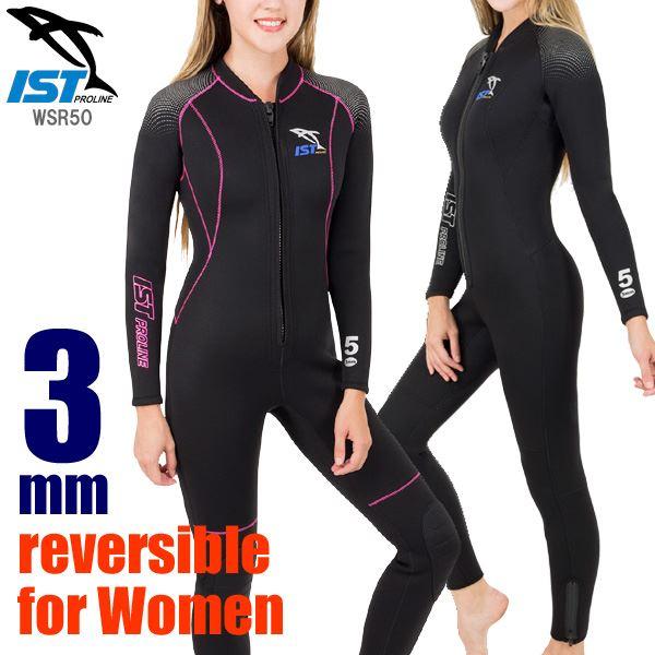 【送料無料】ウェットスーツ レディース フルスーツ 3mm ダイビング ジャンプスーツ 女性用 保温 ISTPROLINE WSR50 BK/P(ブラックピンク) サイズ:11