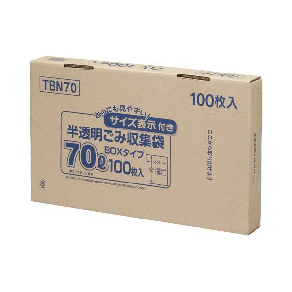 (まとめ) ジャパックス 容量表示入りポリ袋 乳白半透明 70L BOXタイプ TBN70 1箱(100枚) 【×10セット】