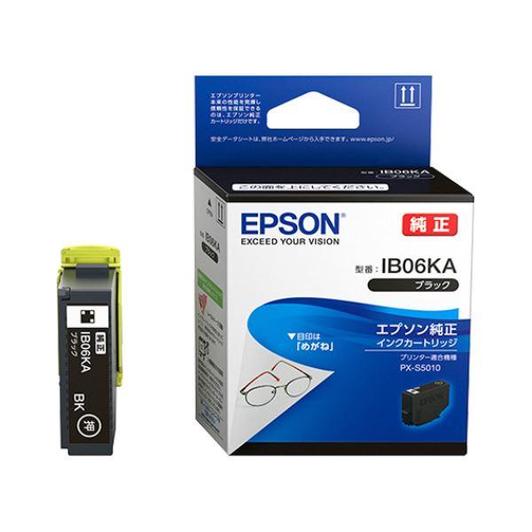 【送料無料】(まとめ) エプソン インクカートリッジ ブラックIB06KA 1個 【×10セット】