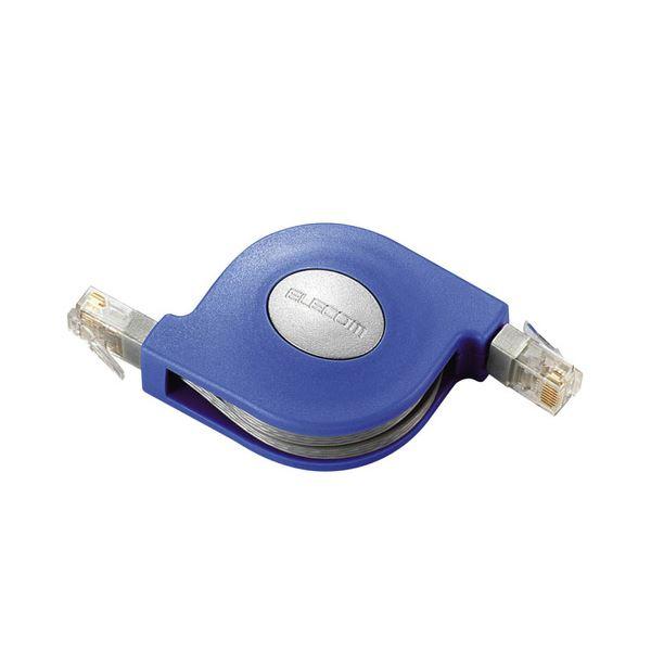 エレコム 【送料無料】(まとめ) 1個 カテゴリー5準拠携帯巻取LANケーブル 【×10セット】 2.5m ブルー LD-MCTU/BU2