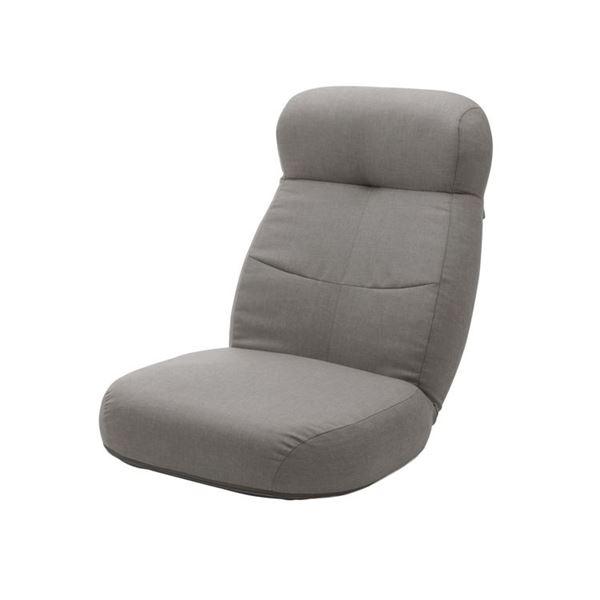 【送料無料】大型 座椅子/フロアチェア 【グレー】 幅62cm 日本製 スチールパイプ ポケットコイルスプリング 〔リビング〕【代引不可】