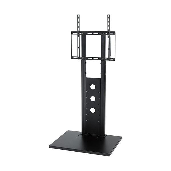 壁面にピッタリ設置できる 壁寄せディスプレイスタンド 省スペースタイプ 送料無料 ビスプロ ブラック 日本産 VSS-3252B フラットディスプレイスタンド 32~52型対応 お求めやすく価格改定 1台