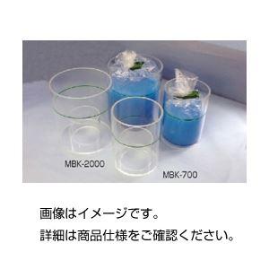 (まとめ)マリネリビーカー MBK-700【×5セット】