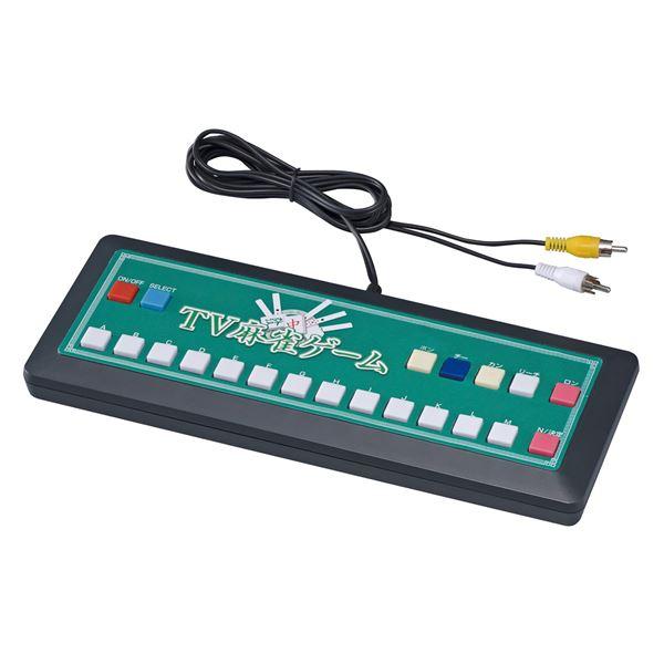 【送料無料】家庭用 テレビ麻雀ゲーム 【幅27.8cm】 単三電池対応 簡単設置 〔リビング ダイニング〕【代引不可】